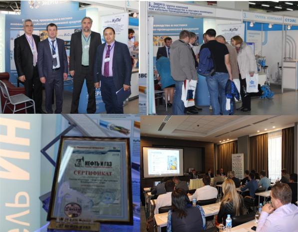 «ЭНЕРГО» Группа компаний награждена медалью «За производство оборудования, обеспечивающего технологичность и энергосбережение» в г.Тюмень