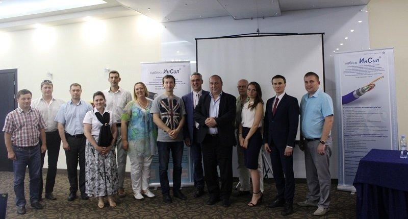 «ЭНЕРГО» провела семинар в г. Ростов-на-Дону