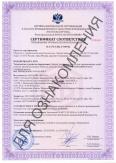 Посмотреть Сертификат соответствия кабелей КуПе требованиям промышленной безопасности в новой вкладке в формате pdf